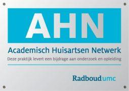 AHN-logo 2018